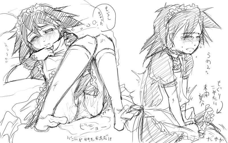 harem fanfiction pokemon ash lemon Lion guard kion and fuli