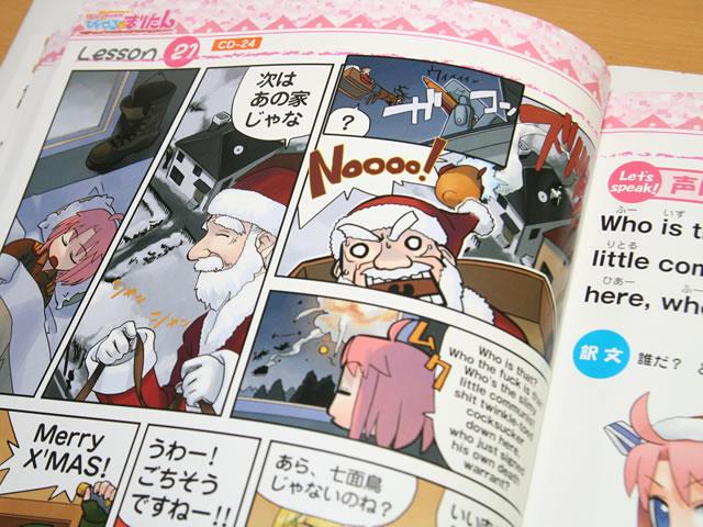 pictures pokemon of misty from Papa no iukoto o kikinasai!