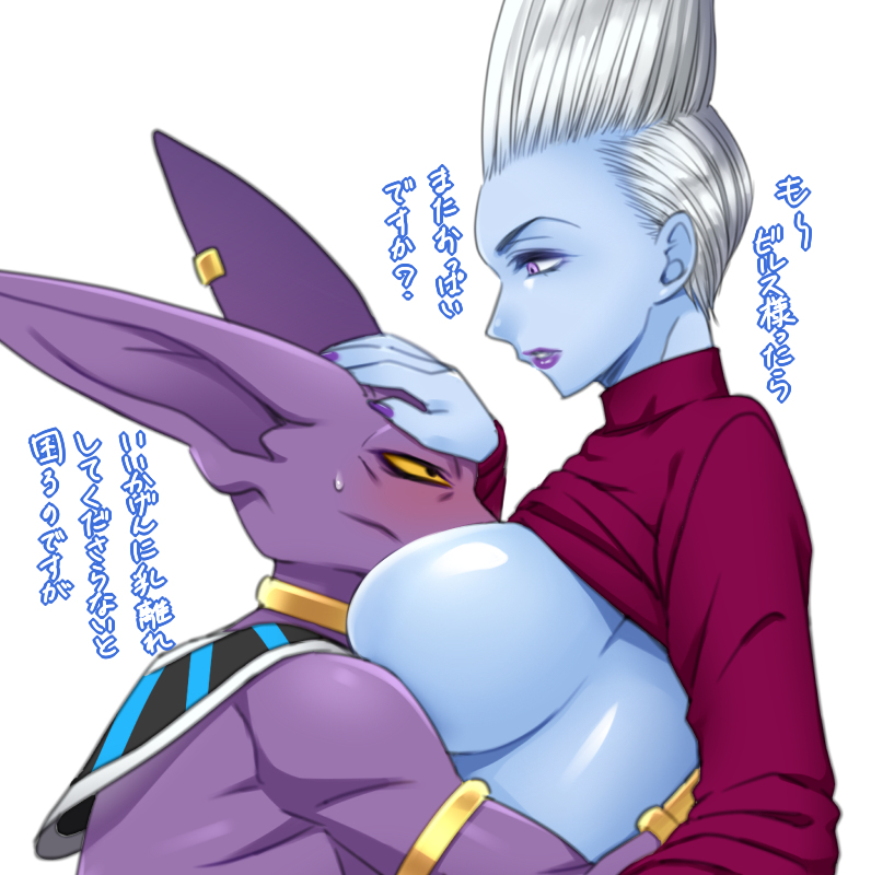 rule 63 z dragon ball Gaping pussy filled with cum