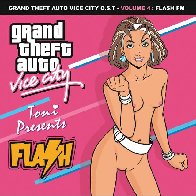 auto) theft (grand claude Cum in her fat ass