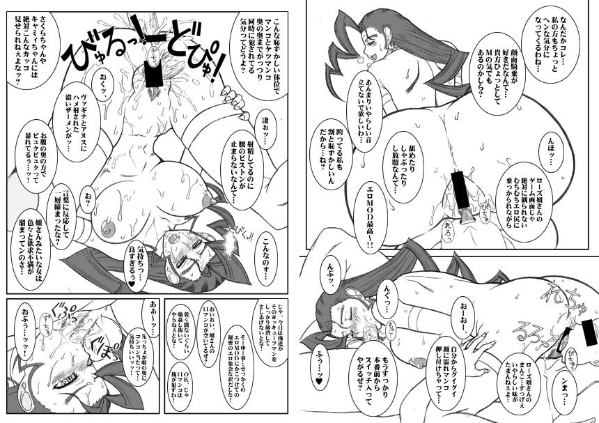3rd strike street sprites fighter Dust an elysian tail fidget hentai