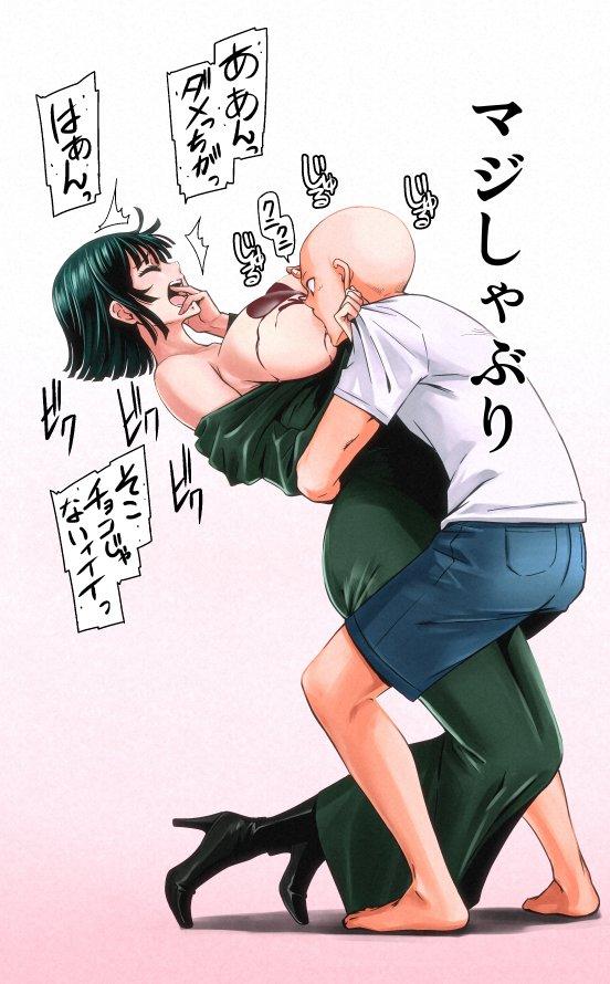 x one punch saitama man genos Seigi no henshin heroine wo sasaeru ore to aku no onna kanbu