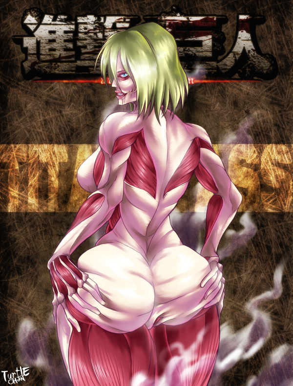on attack titan glasses girl Blaze the cat breast expansion