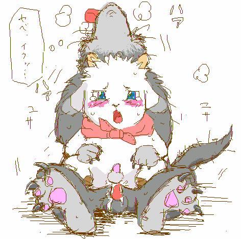 shitai umatteiru ashimoto sakurako-san ga ni wa no Star vs the forces of evil fanfic