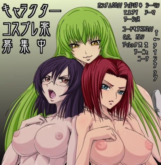 if is exist it porn rule it there #34 of Ooya-san wa shishunki!