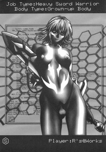 sora .hack//sign World of warcraft breast expansion