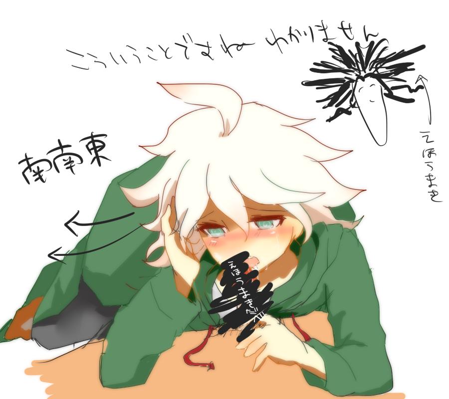 komaeda izuru nagito x kamukura Buta no gotoki sanzoku ni torawarete