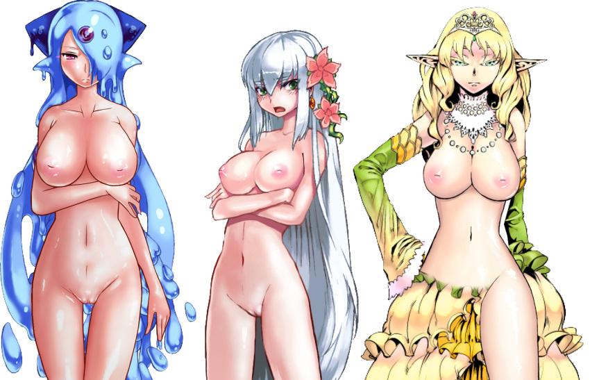 quest alice monster vore girl Saijaku_muhai_no_bahamut