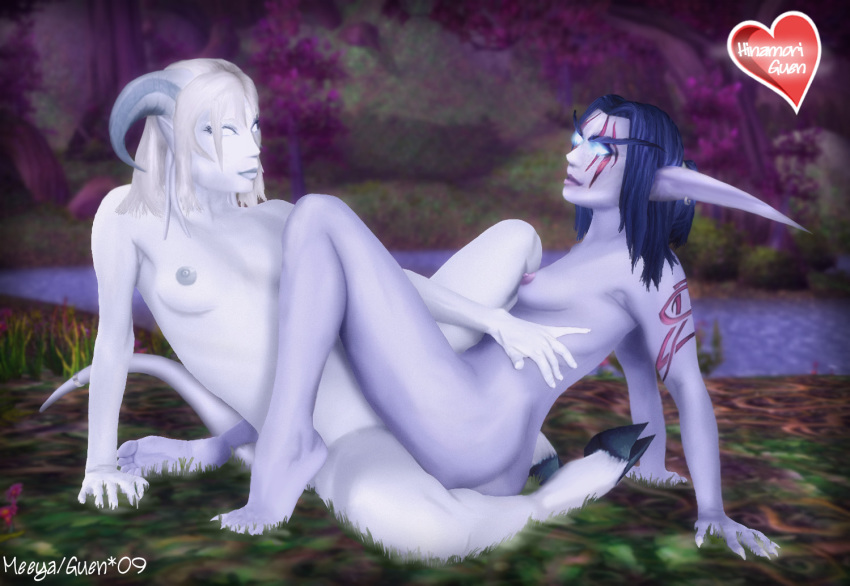 original elf sin 2 divinity Sword art online yui