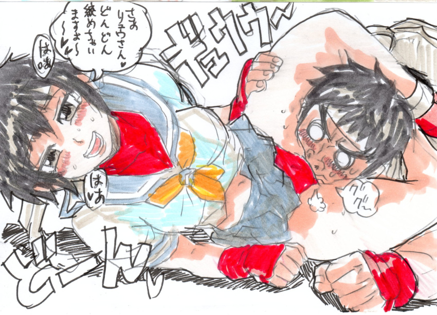street fighter sakura Kiba and naruto gay sex