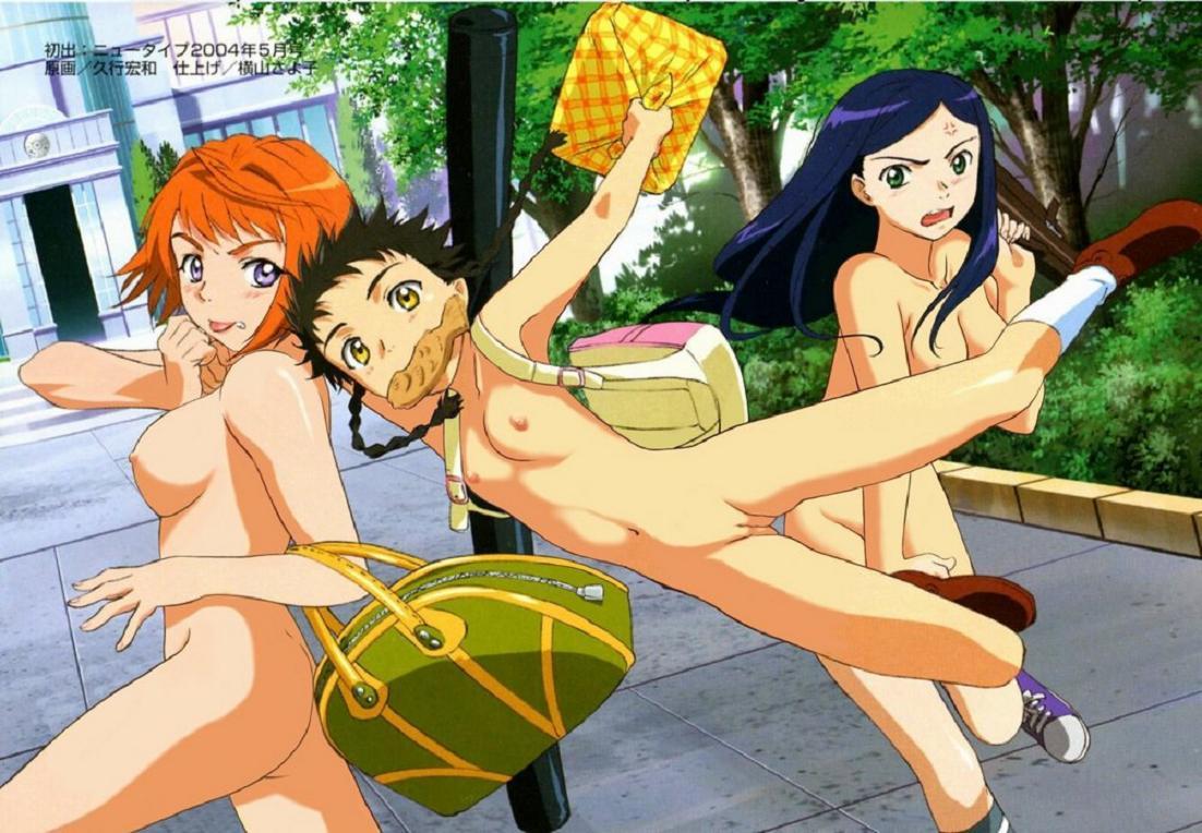 mai natsuki hime shizuru and Arifureta from commonplace to world's strongest chapter 34